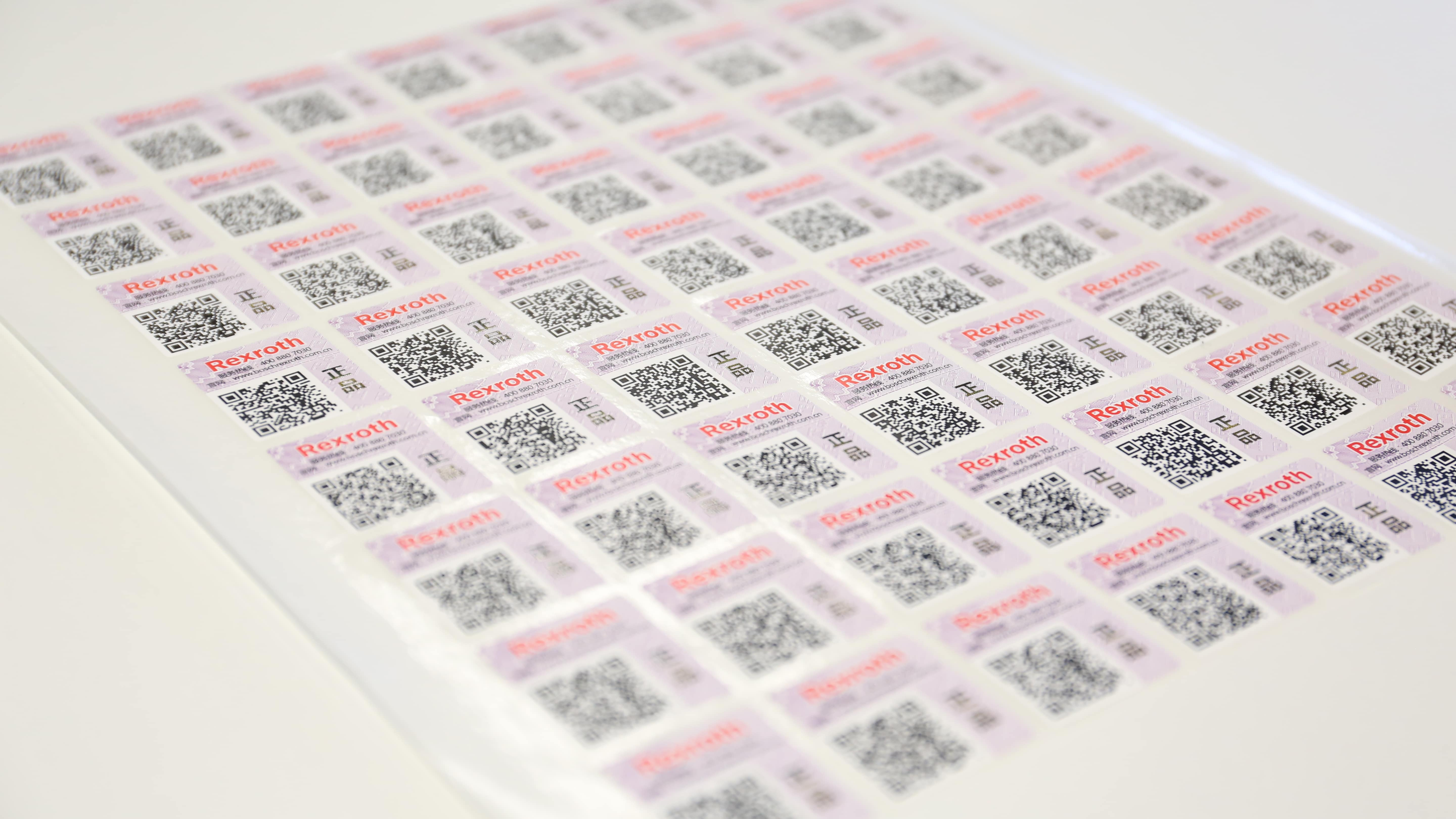 Photo of the enhanced QR codes used in the artificial fingerprint solution which is part of the Secure Product Fingerprint.
